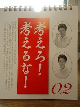 ブログ5.25.JPG